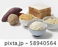 糖質制限ロカボダイエットをするための食べてはいけない食材 58940564