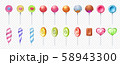 Colorful lollipop set. Round and spiral sweet lolly candies. Sugar food on stick. Vector realistic 58943300