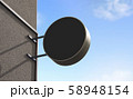 Blank black outdoor round signage mockup wall mounted, sky background 58948154