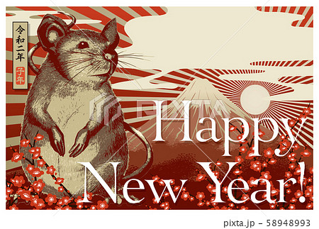 2020年賀状テンプレート「ゴールドマウス」ハッピーニューイヤー 手書き文字用スペース空き