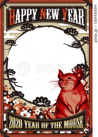 2020年賀状テンプレート「ネズミと松と梅のフォトフレーム」ハッピーニューイヤー 添え書きなし