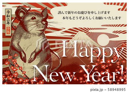 2020年賀状テンプレート「ゴールドマウス」ハッピーニューイヤー 日本語添え書き付き