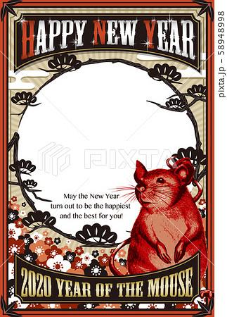 2020年賀状テンプレート「ネズミと松と梅のフォトフレーム」ハッピーニューイヤー 英語添え書付き