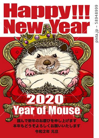2020年賀状テンプレート「ハリネズミキング」ハッピーニューイヤー 日本語添え書付き