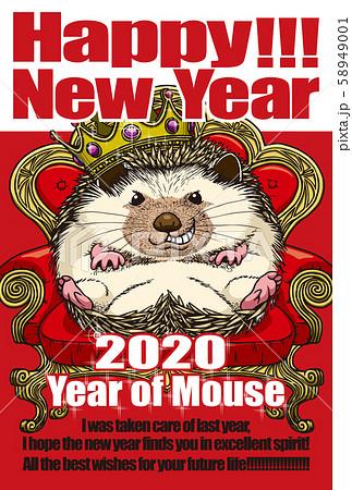 2020年賀状テンプレート「ハリネズミキング」ハッピーニューイヤー 英語添え書付き