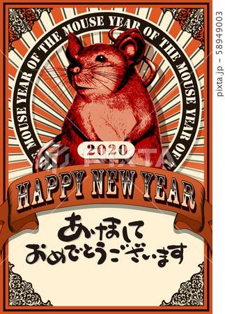2020年賀状テンプレート「アートポスター風」あけおめ 手書き文字用スペース空き
