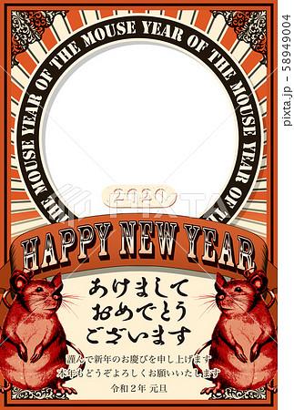2020年賀状テンプレート「アートポスター風フォトフレーム」あけおめ 日本語添え書付き