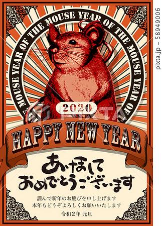 2020年賀状テンプレート「アートポスター風」あけおめ 日本語添え書き付
