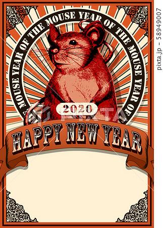 2020年賀状テンプレート「アートポスター風」賀詞スペース&手書き文字用スペース空き