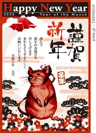 2020年賀状テンプレート「レッド&ブラック」縦 謹賀新年 日本語添え書き付