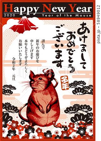 2020年賀状テンプレート「レッド&ブラック」縦 あけおめ 日本語添え書き付