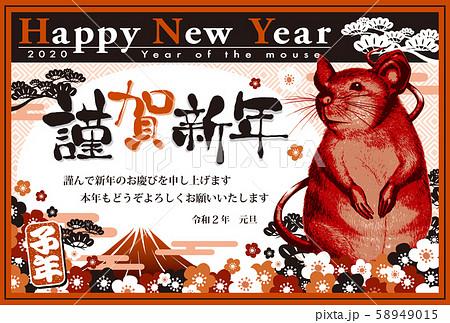 2020年賀状テンプレート「レッド&ブラック」横 謹賀新年 日本語添え書き付