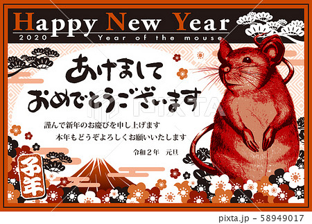2020年賀状テンプレート「レッド&ブラック」横 あけおめ 日本語添え書き付