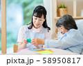 レクリエーション 折り紙 介護イメージ シニア デイケア 介護福祉士 老人ホーム 58950817