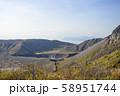 有珠山火口原展望台から見た火口 58951744