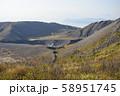有珠山火口原展望台から見た火口 58951745