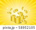 ポイント コイン 58952105
