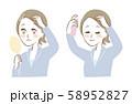 髪の毛 生え際 女性 悩み 白髪 スプレー イラスト 抜け毛 58952827