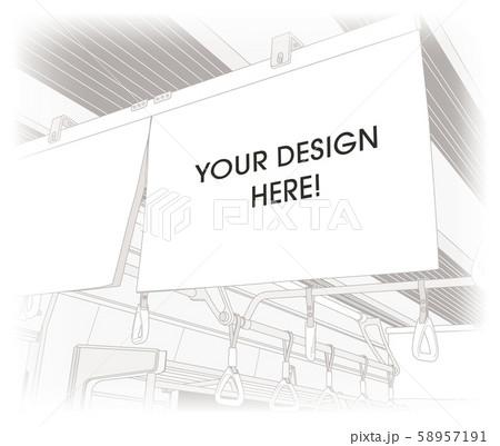 電車の中吊り広告。プロモーションなどの企画書・プレゼンテーション用。 58957191