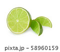 Lime fruit isolated 58960159