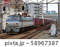 梅田貨物線を走るEF66125コンテナ貨物列車 58967387