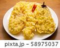 天ぷら盛り合わせ。いわし、えび、レンコン等。 58975037