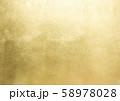 金箔 やわらかい 58978028