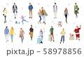 イラスト素材:人々、冬のファッション 58978856