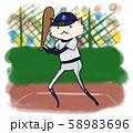 犬の野球選手(バッター・ロゴ入りキャップ・紺色と灰色で縦線のユニホーム) 58983696