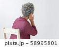 高齢者の後ろ姿 58995801