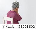 高齢者の後ろ姿 58995802