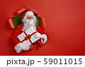 Santa Claus on color background. 59011015