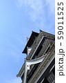 熊本城 59011525