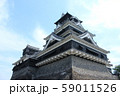 熊本城 59011526