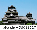 熊本城 59011527