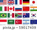 国旗G20_a 59017409