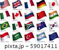 国旗G20_c 59017411