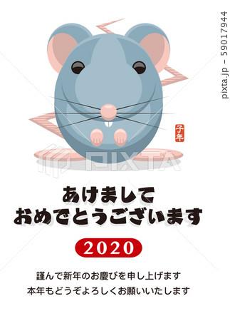 2020年賀状テンプレート「グラフィカルマウス」あけおめ 日本語添え書き付