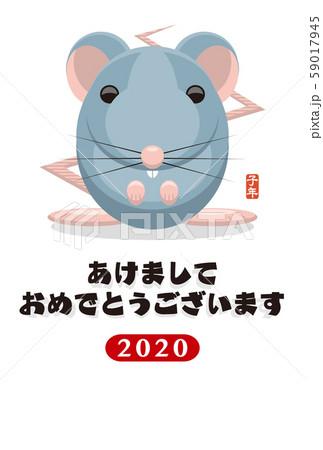 2020年賀状テンプレート「グラフィカルマウス」あけおめ 手書き文字スペース空き