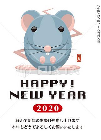 2020年賀状テンプレート「グラフィカルマウス」ハッピーニューイヤー 日本語添え書き付