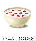 Realistic Detailed 3d Cereals Oatmeal Breakfast in White Ceramic Bowl. Vector 59019494