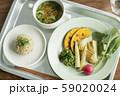 料理 玄米 野菜 59020024
