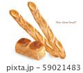 リアルなパン 59021483