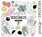シンプルでオシャレな手描き野菜セット02/カラフル 59026384