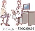 診察室 女医と女性患者 59026984
