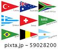 三角国旗いろいろ2 59028200
