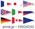 三角国旗いろいろ1 59028202