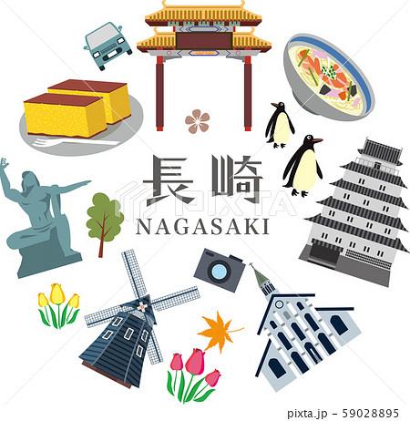 長崎 観光 旅行 59028895