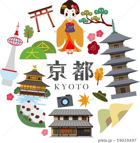 京都 観光 旅行 59028897