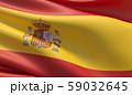 High resolution close-up flag of Spain. 3D illustration. 59032645
